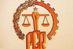 Logotipo da Procuradoria Geral Da República.  Foto: Divulgação